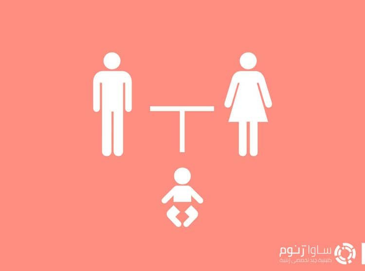 آزمایش ژنتیک پیش از بارداری
