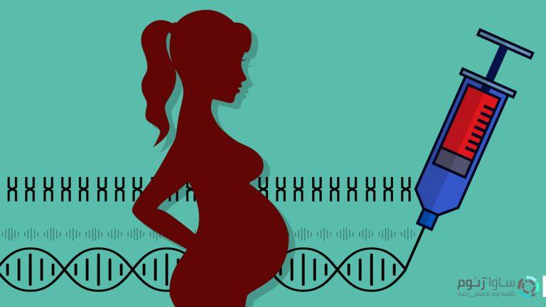 تست های غربالگری ژنتیک بارداری