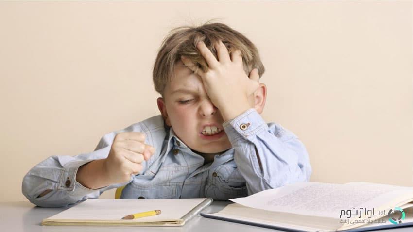 واکنش هایی مانند پرخاشگری یا پاسخ های هیجانی در هنگام یادگیری، یکی از علائم اختلالات یادگیری در کودکان است
